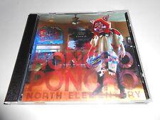 North Elementary Honcho Poncho CD Advance Copy 2014