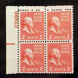 US Plate Blocks Stamps #806 ~ 1938 JOHN ADAMS PRES. SERIES 2c Plate Block MNH