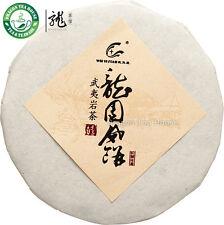 Wuyi Star Dragon & Phoenix Dahongpao Tea Cake * Top Grade Aged Oolong 250g
