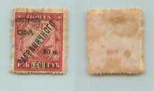 Russia USSR 1928 50 k on 1000 rub, used foreign exchange. g110