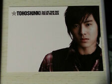 TVXQ Tohoshinki official Five In The Black trivia card U-Know Yunho photocard