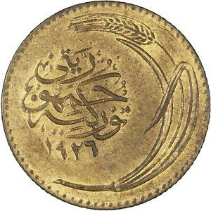 Turkey 1926 100 Para LUSTROUS ABOUT UNC