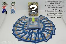 Pokemon Card Lot 20 Holo & Rare Pack! EX, GX, Hyper, Rainbow, Secret, Full Art