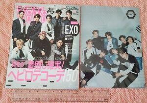 EXO ViVi Magazine. January 2017. Japanese. File Folder.
