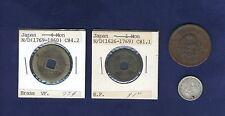 JAPAN 1 MON (1626-1769), 4 MON (1769-1860), 2 SEN 1877, & 10 SEN 1877 COINS, LOT