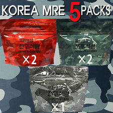 [BEST] Korea Military Meal MRE Camping Rice Food Combat Emergency Rations - 5EA