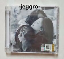 王菲 王靖雯 执迷不悔 FAYE WONG No Regrets CD Reissue Version FREE SHIPPING