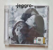 王菲 王靖雯 执迷不悔 FAYE WONG No Regrets CD Reissue Version FREE SHIPPING