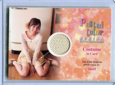 JAPANESE IDOL Serina COSTUME WORN SWATCH CARD 185/200