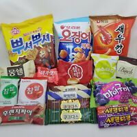 ASIAN SNACK BOX Korean Famous Snack Box (18pcs) Snack Cookie Pie Jelly