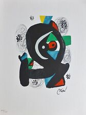 "Joan Miro ""La Melodie Acide"" XII  signed Hand numbered LITHOGRAPH 1980"