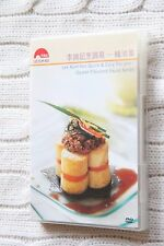 Lee Kum Kee Quick and Easy Recipes -Oyster Flavored Sauce Series (DVD) Like  New