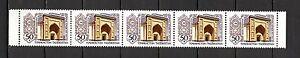 AD 80 Tajikistan 1992 part of Sheet Strip Mosques