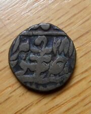 Indian Coin Jaipur  1883 1 Paisa  Cool Old Copper Coin