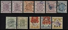 LOT OF 11 HONG KONG FISCAL STAMPS, VICTORIA TO GEO V, CIRCA 1880-1920s, 3c to $2