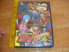 Cosmo warrior Zero DVD Watched once! Anime Studio