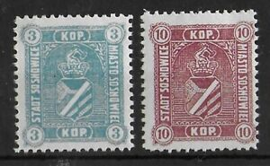 SOSNOWICE POLAND LOCAL 1916 Mint LH Set of 2 Michel #1-2 Signed VF