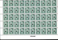 Half Sheet of 50 Old Green RRR Greek Revenue Stamps 10.000 Drachma Sickness IKA