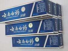 6 Boxes Yunnan Baiyao Toothpaste,For Gum Bleeding,120 grams*6,Buy 5 get 1