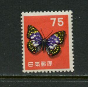B741 Japon 1956 Papillons 1v. MNH