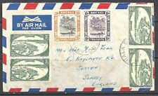 BRUNEI 1948 (20 Nov) Toned airmail cover to - 95236