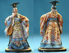Tin toy soldiers ELITE painted 54 mm   Qin Shi Huang King of the Chinese State o