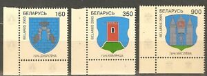 Belarus: full set of 3 mint stamps, coats of arms, 2005, Mi#575-577, MNH.