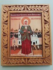 ORTHODOX ICON HAND MADE CARVING WOOD BOTH SIDE Xenia of Saint Petersburg
