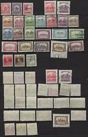 ITALY 1918 FIUME Overprinted on Hungary stamps Mint/Used  (Sa.1/26)