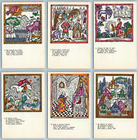 1969 LITTLE HUMPBACKED HORSE Art by Ershov Tale Russia Сказки Set 16 Postcards