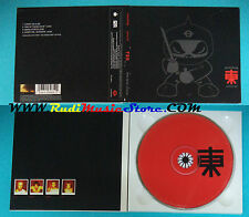 CD Singolo Spacehog Carry On WO428CD EUROPE 1997 DIGIPAK(S23)