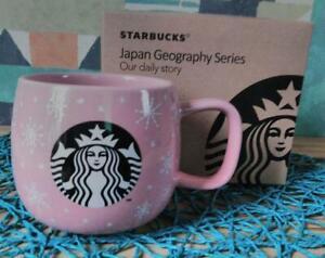 Starbucks Christmas pink mug cup 2018 296ml