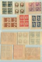 Central Lithuania 🇱🇹 1921 SC 53-58 MNH imperf block of 4. f8195a
