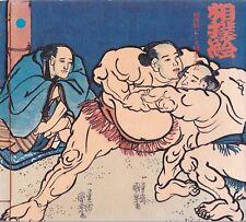Japón Serie De Fotos De Sumo 1979 Estampillas Postales Libro Hermoso artículo perfecto estado