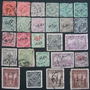 INDIA HYDERABAD STATE , LOT OF 26 x ASSORTED STAMPS FROM AN OLD STOCKBOOK.