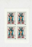 Slovakia 1958 Mint Never Hinged Stamps Sheet ref 22314