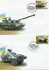 Ukraine 2016 FDC Tanks 2v Set on 2 Covers Military Transport Stamps