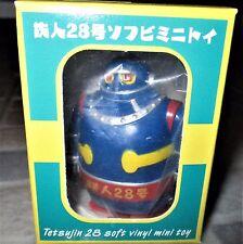 Osaka Tin Toy Tetsujin 28 GIGANTOR Wind Up Soft Vinyl Mini Toy Limited Edition