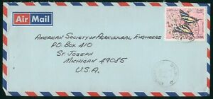 MayfairStamps Algeria to St. Joseph Michigan Air Mail 1982 Cover wwp61071