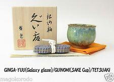 o5910,Japanese,TETSUAKI NAKAO, Galaxy glaze GUINOMI SAKE Cup/ class A.