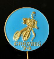 1974 SPEEDWAY MOTORCYCLE RACING, Vintage Soviet Russian USSR Pin Badge