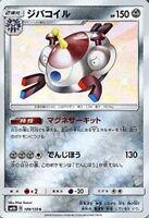 pokemon card sm8b 189 Magnezone S Japanese GX Ultra Shiny MINT