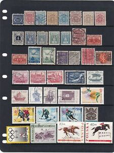 Poland Stamp Mix Mint & Used & Earlies As Scans (4 Scans)