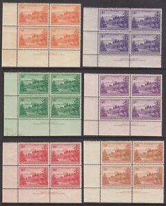 Norfolk Island 1947 KGVI Ball Bay Part Set Imprint Blocks to 2sh Mint Australia