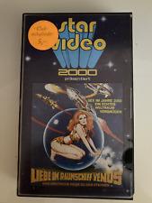CINDERELLA 2000 Al Adamson CULT CLASSIC Star Video 2000 Glasbox NO VHS VINTAGE!