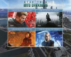 Chad Star Trek Stamps 2021 CTO Into Darkness James Kirk Kelvin Timeline 4v M/S I