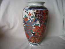 Japanese Vase - Ref 1449