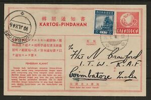 Netherlands Indies Indonesia Kartoe-Pindahan to  I.T.W. R.A.F. Coimbatore, India