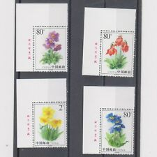 "CHINA, 2004-18, ""MECONOPSIS - FLOWER"" IMPRINT CORNER STAMP SET MINT NH"