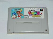 Super Famicom: Kunio kun no Dodge Ball (cartucho/cartridge)